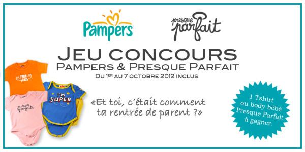 visuel-concours2012-Pampers-PresqueParfait.jpg