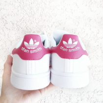 vignette stan smith rose